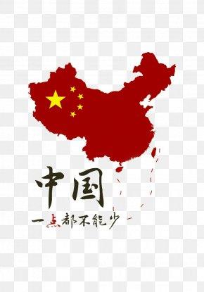 Red Map Of China - China Map Gratis PNG