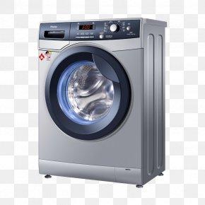Haier Washing Machine Home Appliances Material Material - Washing Machine Haier Home Appliance PNG