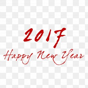 Happy New Year - Desktop Wallpaper New Year 0 Clip Art PNG