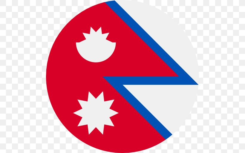Flag Of Nepal Flags Of The World National Flag, PNG, 512x512px, Nepal, Area, Country, Flag, Flag Of Nepal Download Free