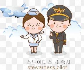 Less Empty Vector Stewardess - Flight Attendant Cartoon PNG