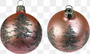 Persian New Year - Christmas Ornament Ball Clip Art PNG