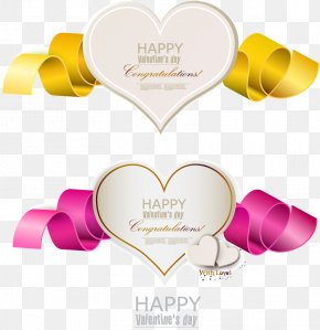 Valentine's Day Greeting Cards Vector Elements Picture - Valentine's Day Heart Illustration PNG