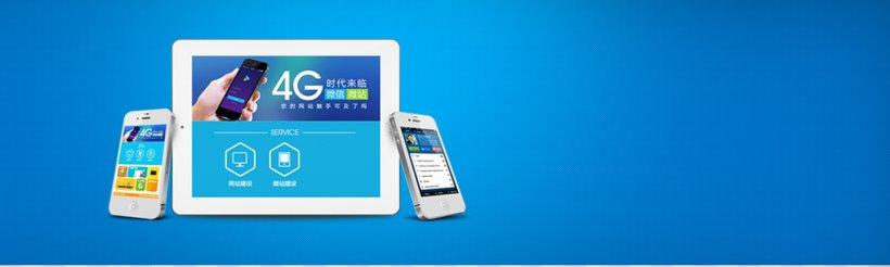 Online Advertising Web Banner Gratis Png 1440x433px Advertising Blue Brand Communication Digital Electronics Download Free
