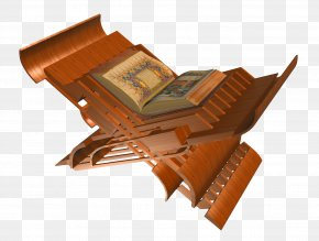 The Brown Book Support Book - Quran Book 3D Computer Graphics PNG