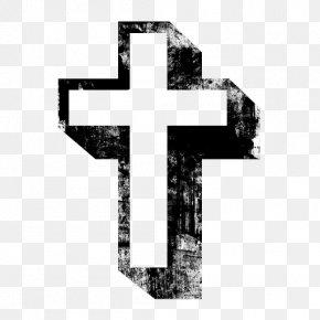 Cross Pictures - Cross Clip Art PNG