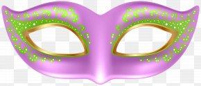 Pink Mask Transparent Clip Art Image - Mask Clip Art PNG