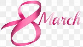 March 8th Transparent Clip Art Image - March 8 Clip Art PNG