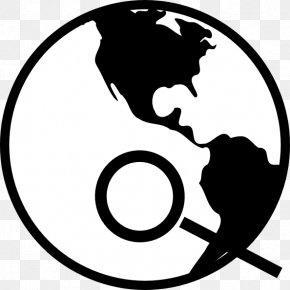 Magnifier Cliparts White - Internet Clip Art PNG