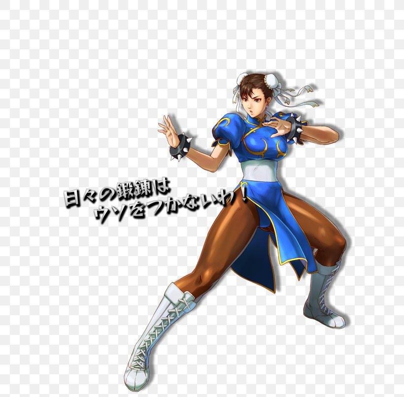 Street Fighter Iii New Generation Street Fighter Iii 3rd