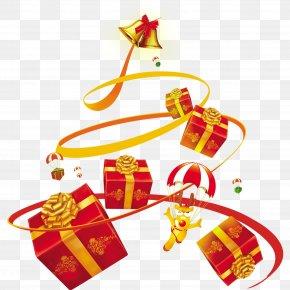 Flying Gift - Snegurochka Ded Moroz Santa Claus Christmas Gift PNG