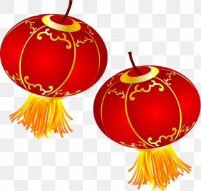Chinese New Year - Lantern Festival Chinese New Year Mishan PNG