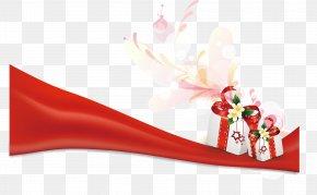 Colorful Gift Box - Gift Adobe Illustrator PNG
