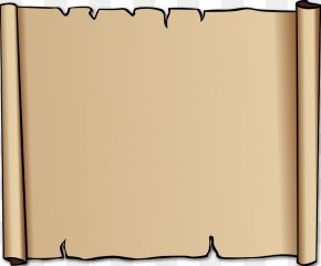 Old Border Cliparts - Borders And Frames Free Content Clip Art PNG