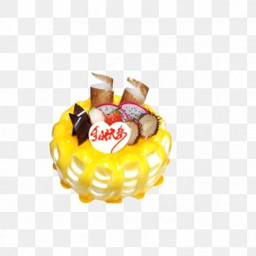 Birthday Cake - Birthday Cake Torte PNG