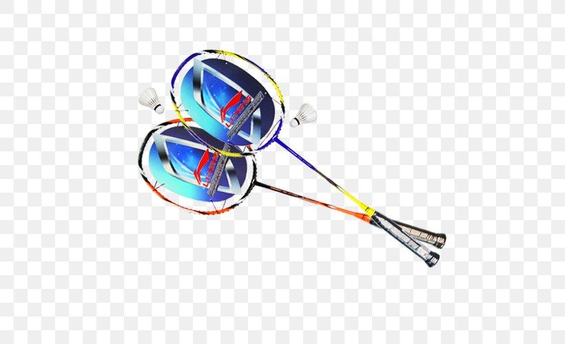 Badmintonracket Badmintonracket Net, PNG, 531x500px, Racket, Badminton, Badmintonracket, Net, Rackets Download Free