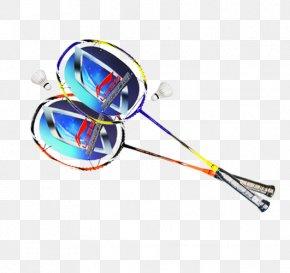 Badminton - Badmintonracket Badmintonracket Net PNG