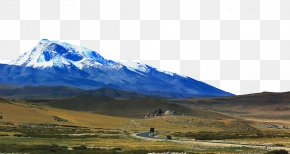 Fam Ali HD Photography - Photography Mount Scenery Icon PNG