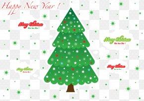 Christmas Tree Decoration Creative Vector Illustration - Christmas Tree Illustration PNG