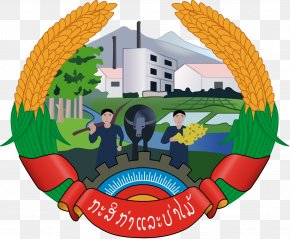 Agriculture - Emblem Of Laos Ministry Of Agriculture And Forestry PNG