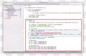 Regex Pattern - Web Page Source Code Computer Program Software Development Kit PNG