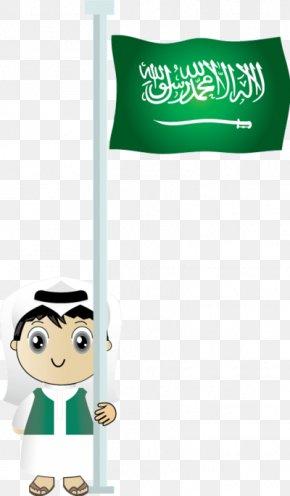 Saudi National Day - Flag Of Saudi Arabia Saudi National Day Drawing PNG