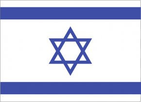 Israel Cliparts - Flag Of Israel Flag Of The United States Clip Art PNG