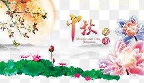 Mid-Autumn Festival Poster - Floral Design Mid-Autumn Festival Poster PNG