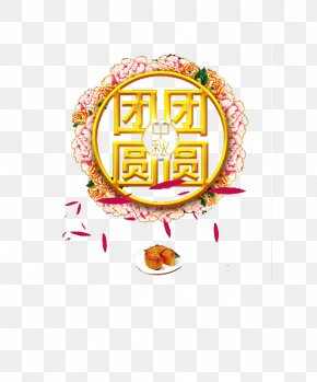 Mid-Autumn Festival - Mooncake Mid-Autumn Festival Google Images Illustration PNG