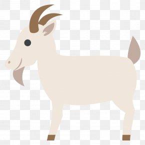 Goat - Emojipedia Goat Sticker Yuz PNG