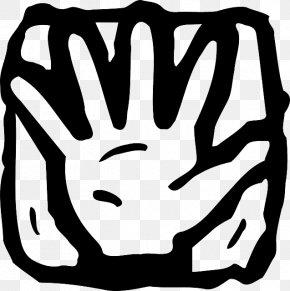 Five Fingers - Finger-counting Index Finger Clip Art PNG