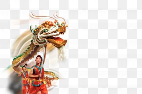 Dragon - Dragon Dance Lion Dance Chinese New Year Chinese Dragon PNG