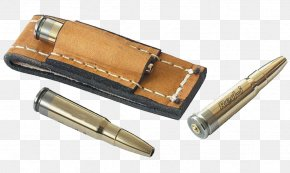 Bullets Image - Cartridge Bullet Weapon Boresight PNG