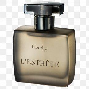Perfume - Eau De Toilette Parfumerie Faberlic Perfume Cosmetics PNG