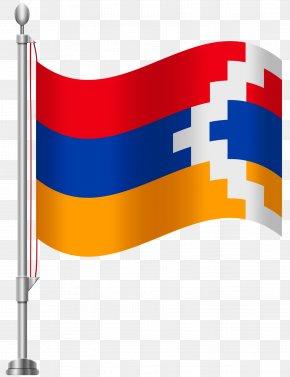 Flag - Flag Of South Korea Clip Art PNG