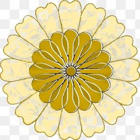 Flower Petals Template - Flower Petal Clip Art PNG