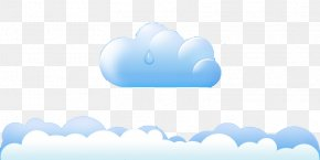 Cloud - Cloud Computer File PNG