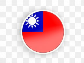 Flag - Taiwan Flag Of The Republic Of China Flag Of China PNG