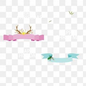 Christmas Ribbon Vector - With Ribbon Christmas Clip Art PNG