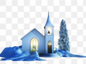 Church File - Church Clip Art PNG