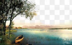 Diatrizoate Lake Boat Scenery - Icon PNG