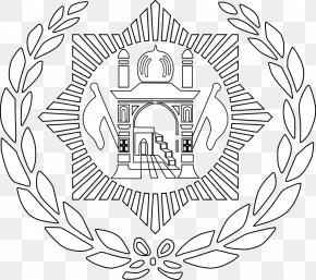 Afghanistan Flag - Emirate Of Afghanistan Emblem Of Afghanistan Flag Of Afghanistan PNG