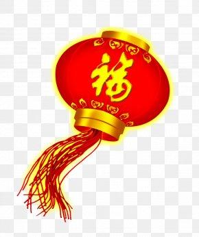 Chinese New Year,China Wind Festive Lanterns - China Lantern Chinese New Year Red PNG