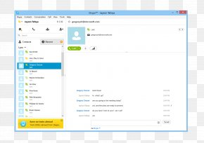 Lync 2013 - Skype For Business Microsoft Web Page Instant Messaging PNG