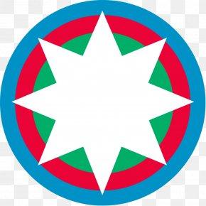 Azerbaijan Flag - Azerbaijan Democratic Republic National Emblem Of Azerbaijan Coat Of Arms Azerbaijan Soviet Socialist Republic Baku PNG