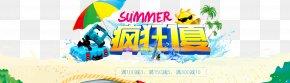 Crazy Summer PNG