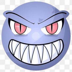 Smiley - Clip Art Cartoon Image Vector Graphics Facial Expression PNG