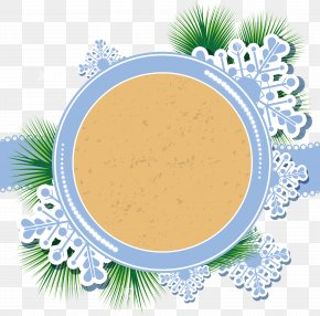 Iftar - Picture Frames Photography Clip Art PNG