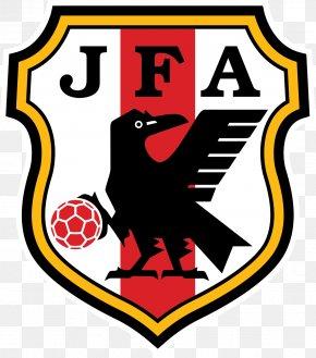 American Football Team - Japan National Football Team Japan Women's National Futsal Team FIFA World Cup Japan Women's National Football Team PNG
