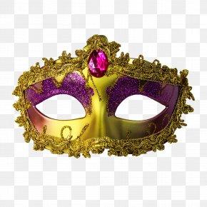 Mask - Mask Masquerade Ball Photography PNG